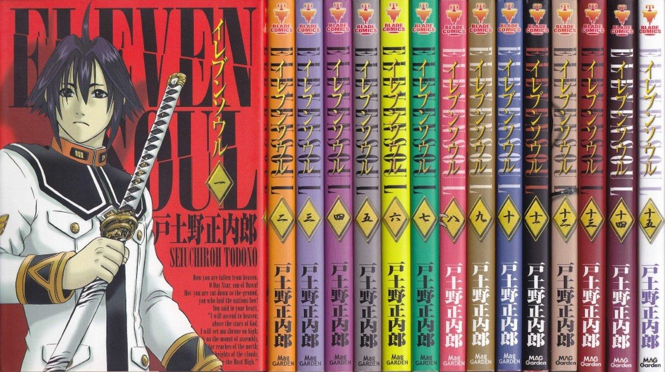 『進撃の巨人』好きにおすすめの漫画5選!