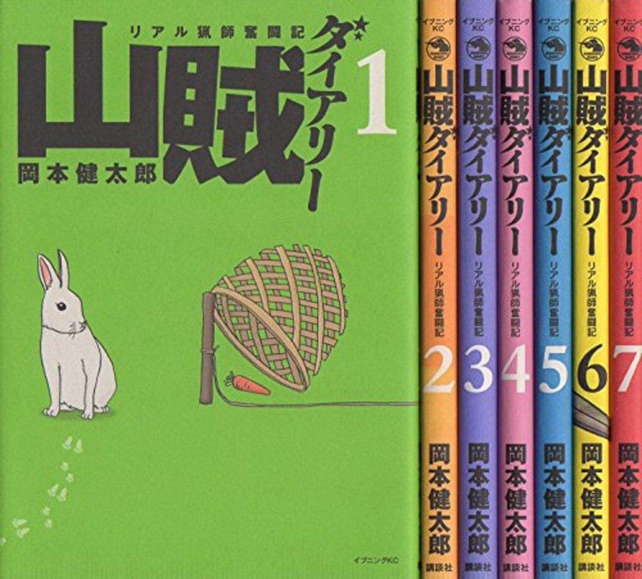 『銀の匙』好きにおすすめの漫画5選!