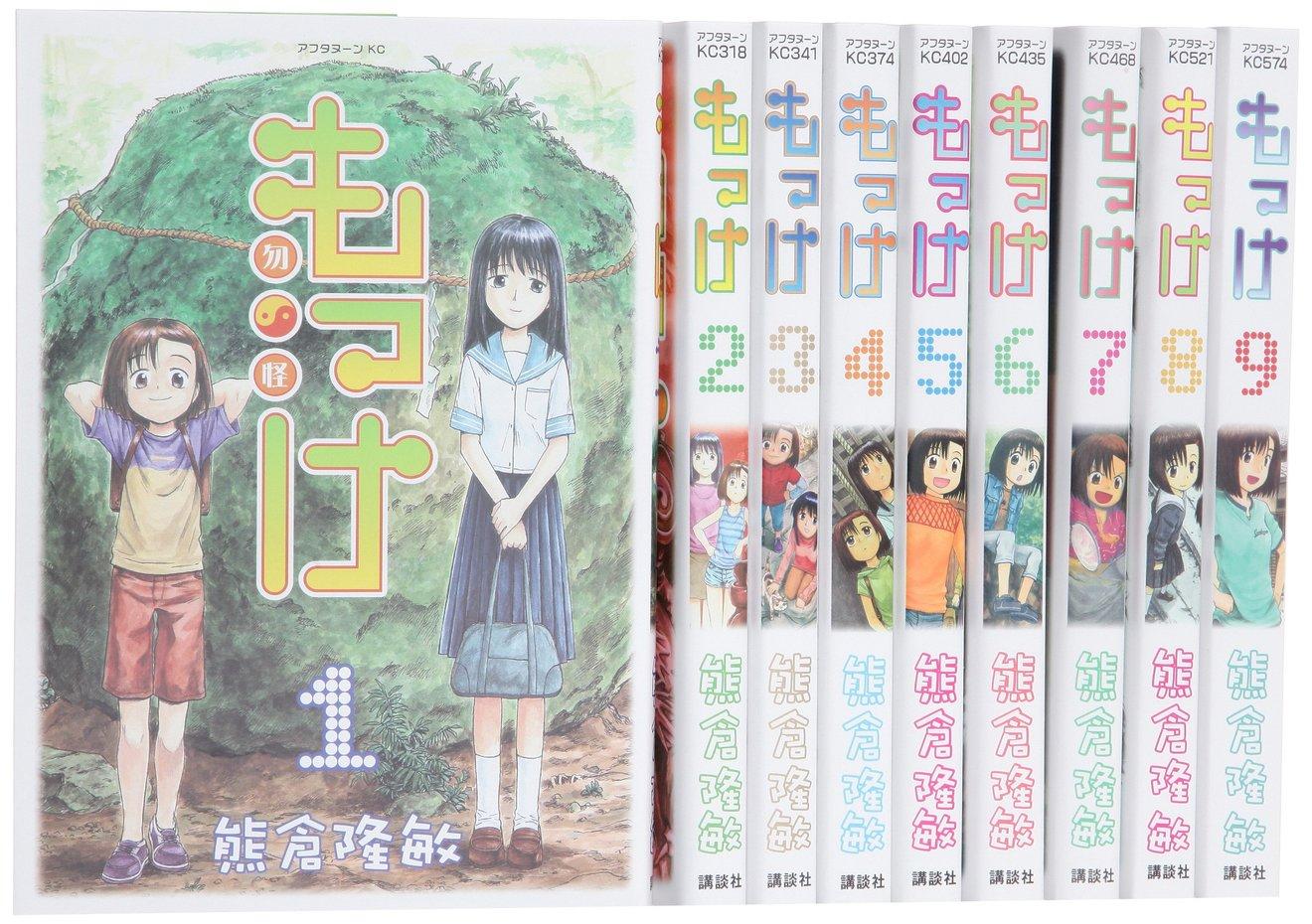 『夏目友人帳』好きにおすすめの漫画5選!