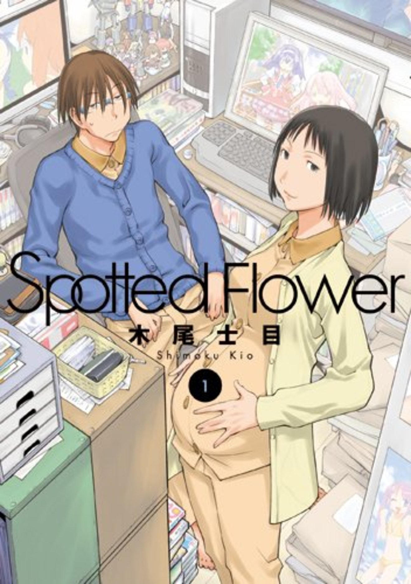 漫画『Spotted Flower』が無料!全3巻の見所をネタバレ紹介!