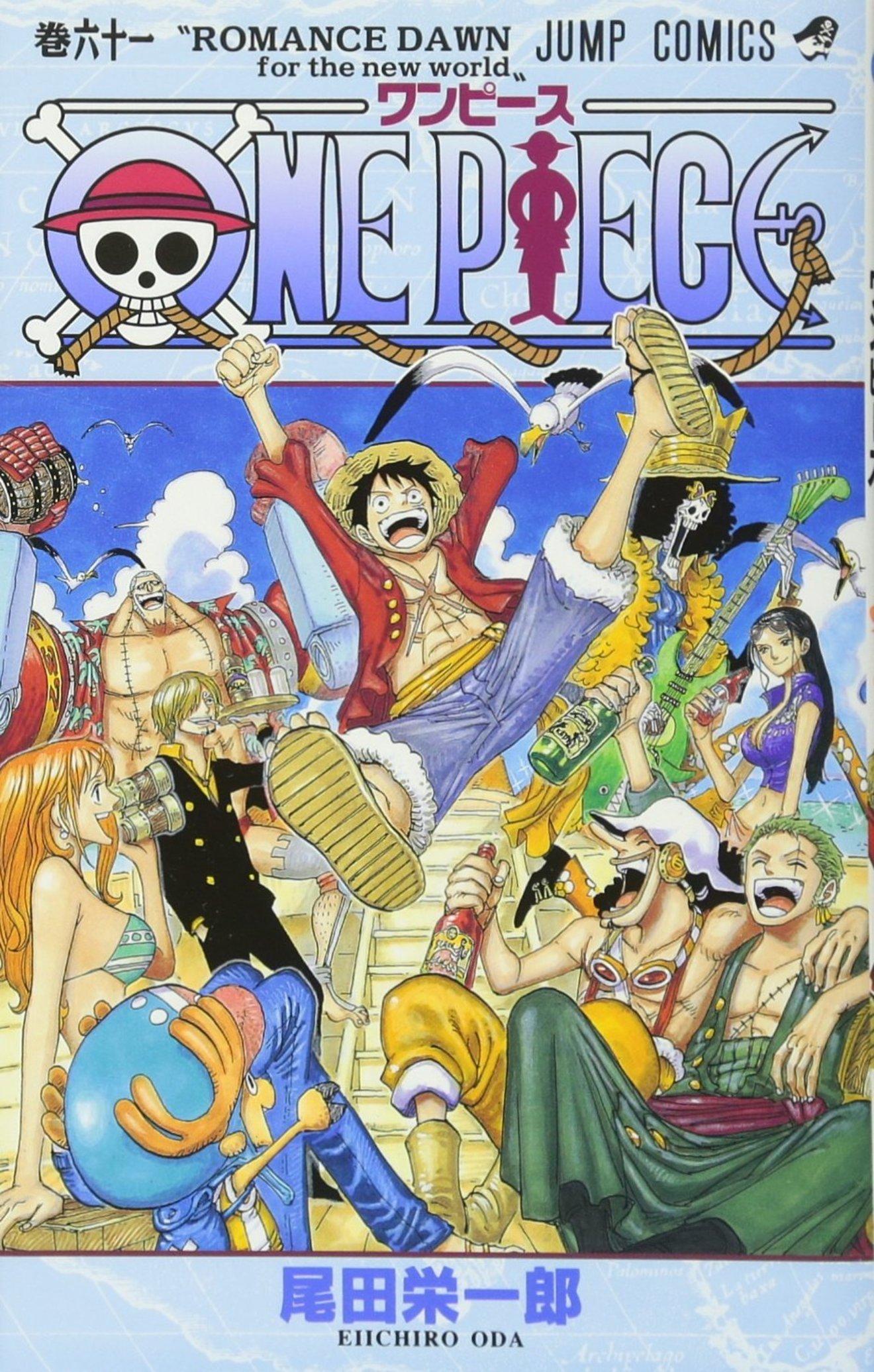 漫画「ワンピース」麦わら海賊団メンバー一覧!ついにジンベエが加入!?