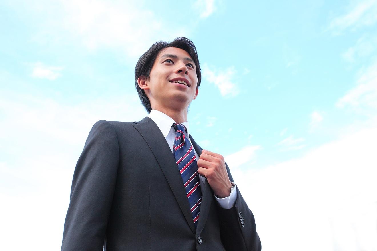 勉強のやる気が出ない社会人必見!15のテクニックでモチベーションアップ!