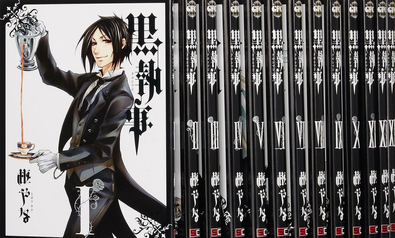 漫画『黒執事』の伏線を最新27巻までネタバレ考察!シエルは双子?