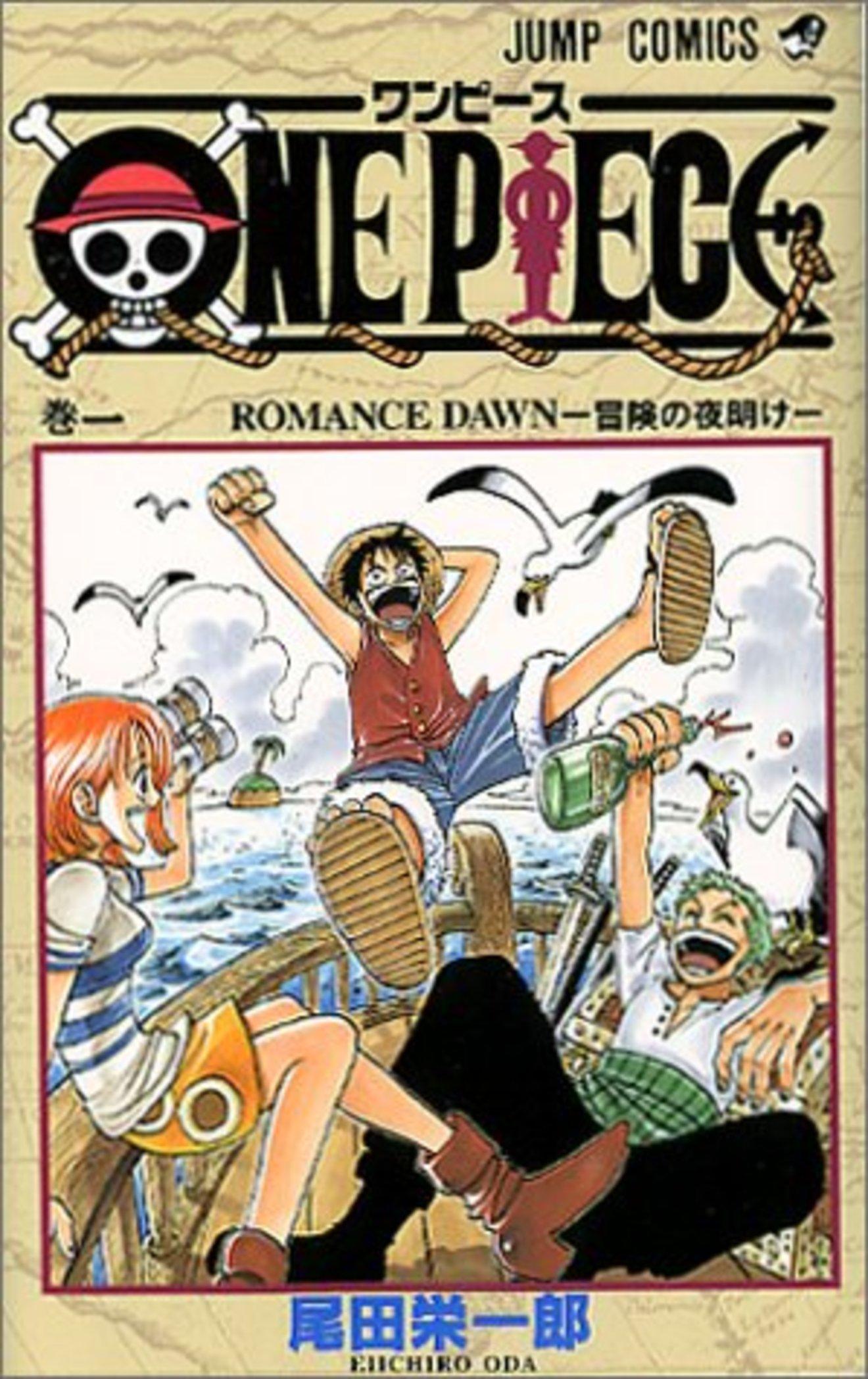 漫画「ワンピース」海賊団強さランキングベスト23!2位はビッグマム海賊団
