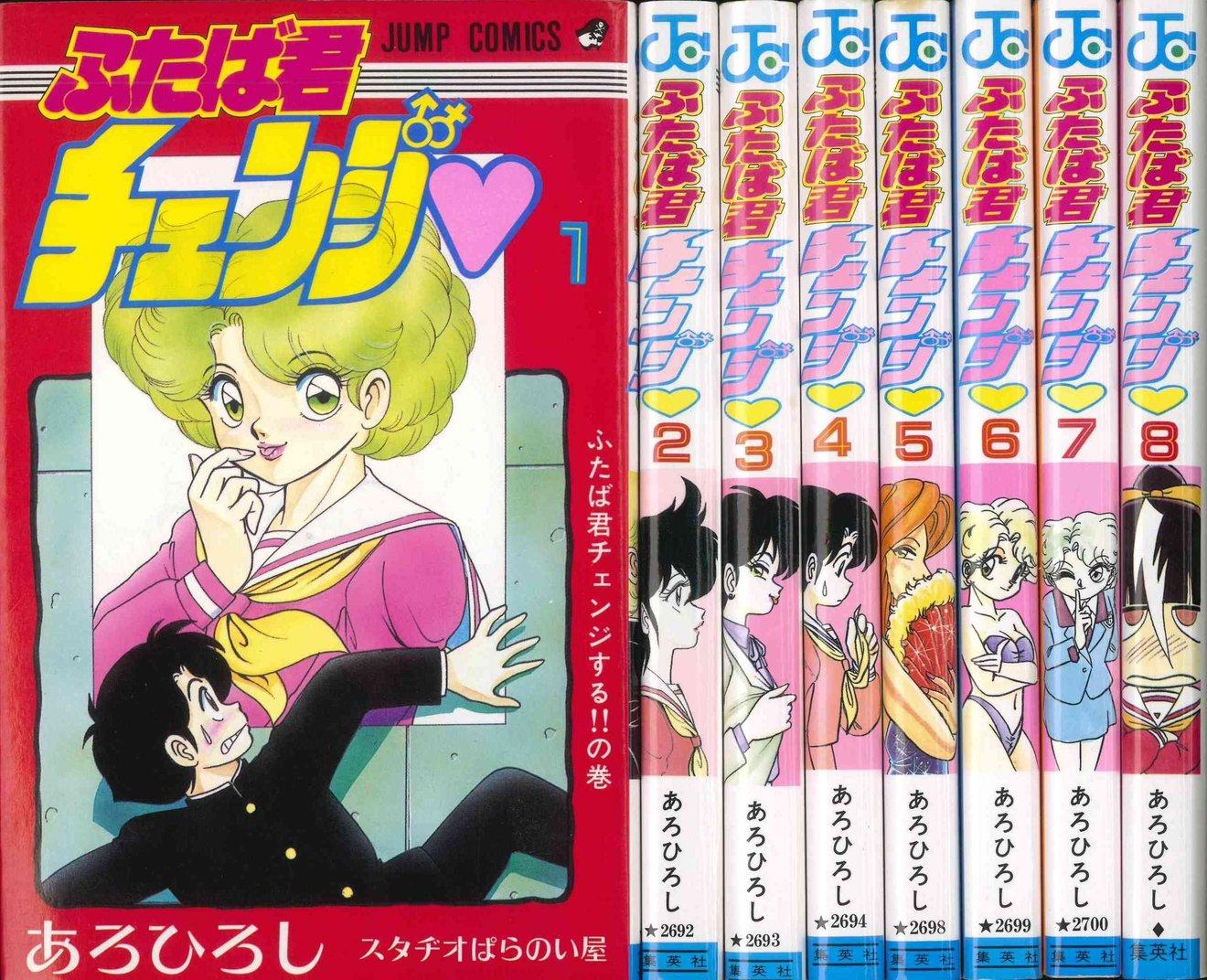 おすすめTS漫画10選!もともと男なのにこの可愛さは反則!