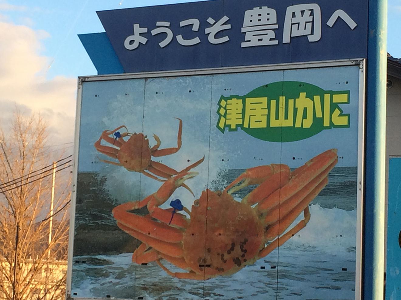 おいちゃんたちの青春旅行記は、ずいぶん楽しい。読んでる分には【山本裕子】