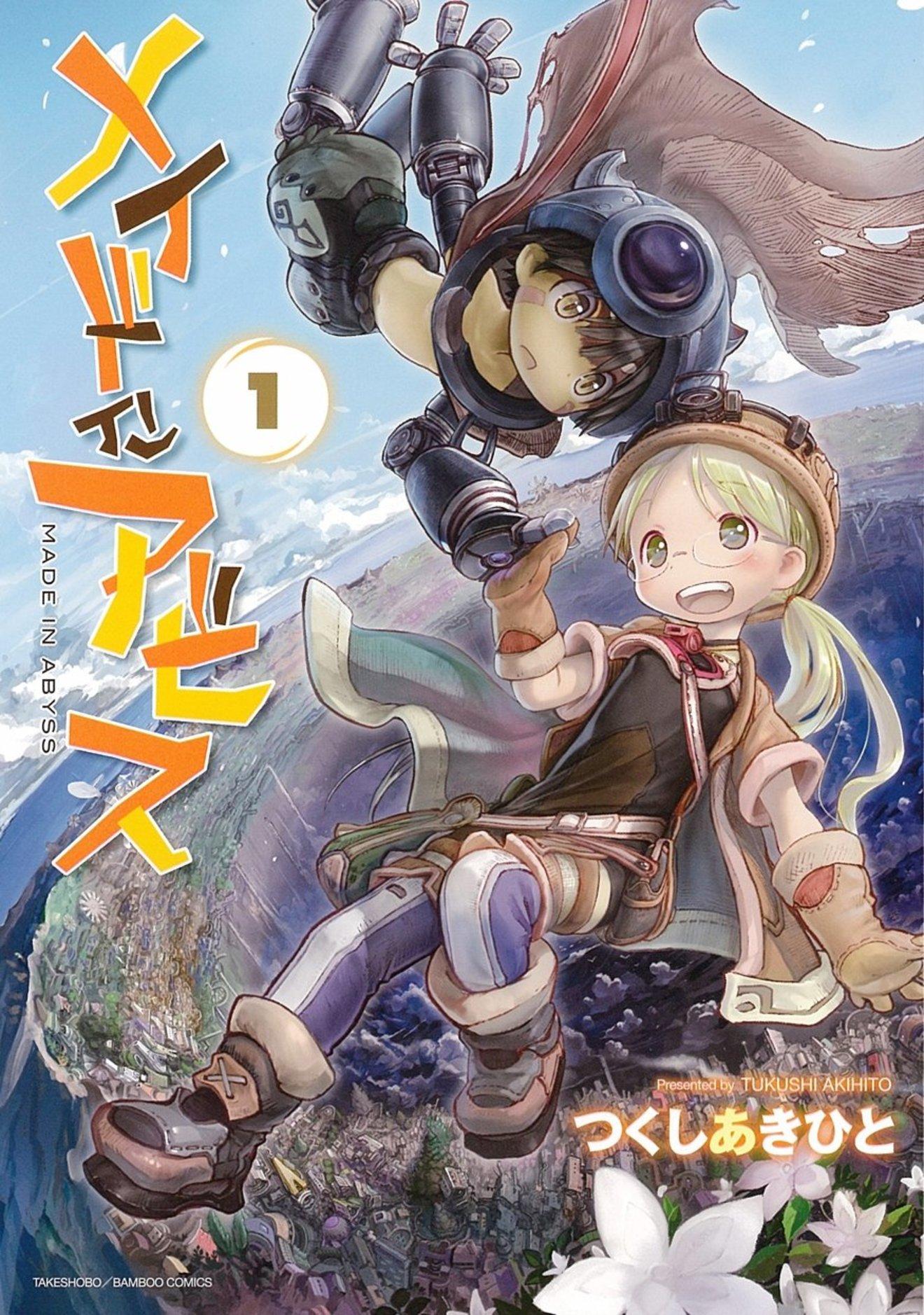 漫画『メイドインアビス』最新7巻までの伏線をネタバレ考察!
