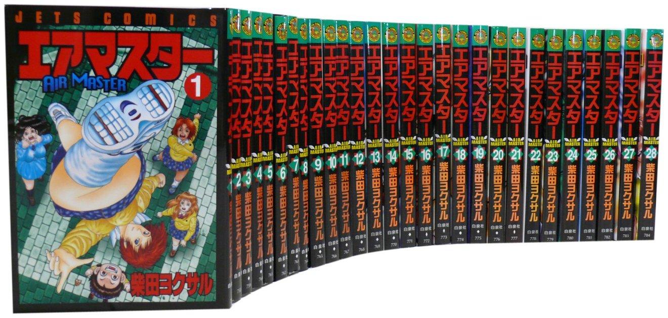 『エアマスター』を名言で読む!名作格闘漫画が無料で読める!