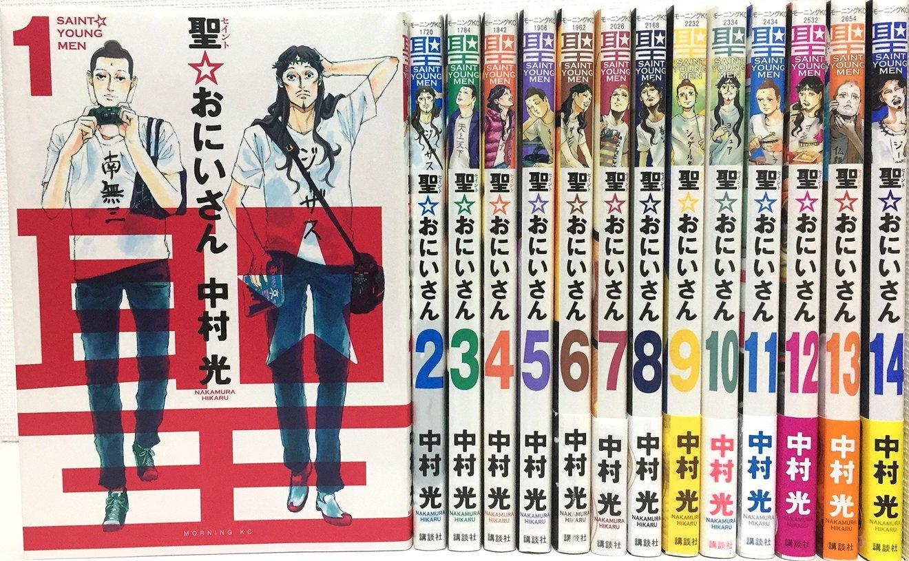 漫画『聖☆おにいさん』25人のキャラと魅力をガチ語り。14巻ネタバレ注意