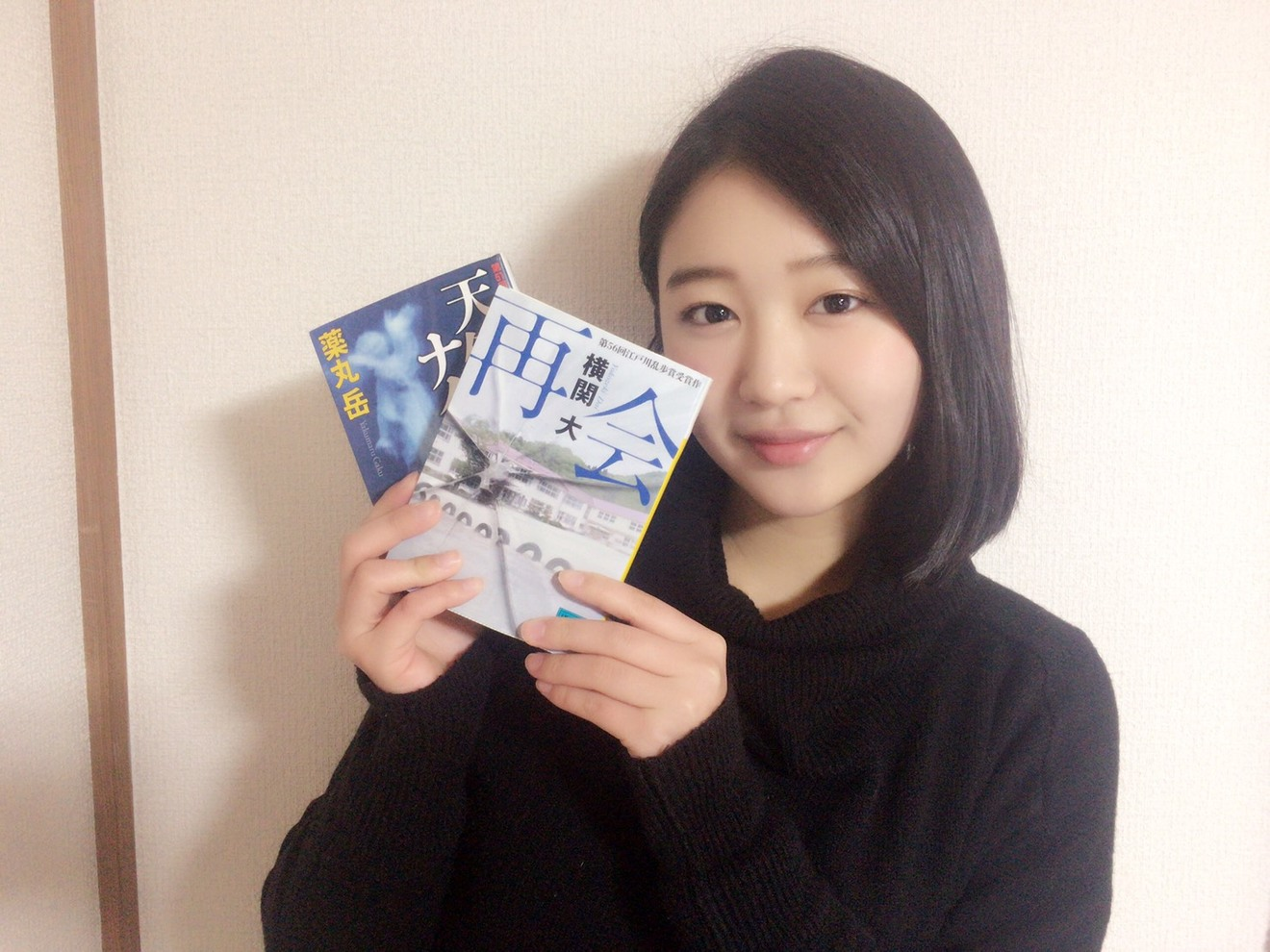 SUPER☆GiRLS内村莉彩がオススメする江戸川乱歩賞受賞作