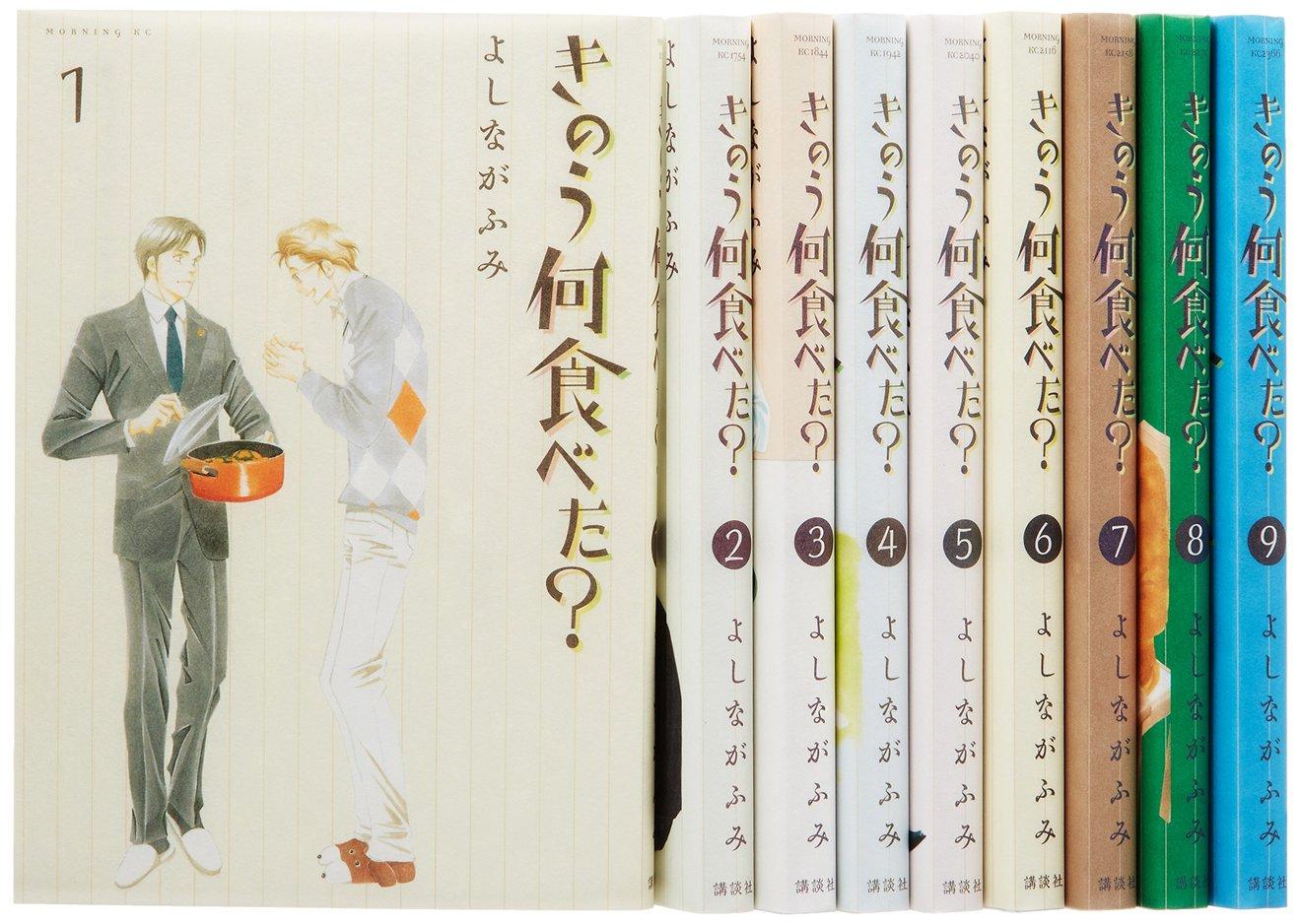 『きのう何食べた?』の魅力を15巻までネタバレ紹介!レシピありで嬉しい!