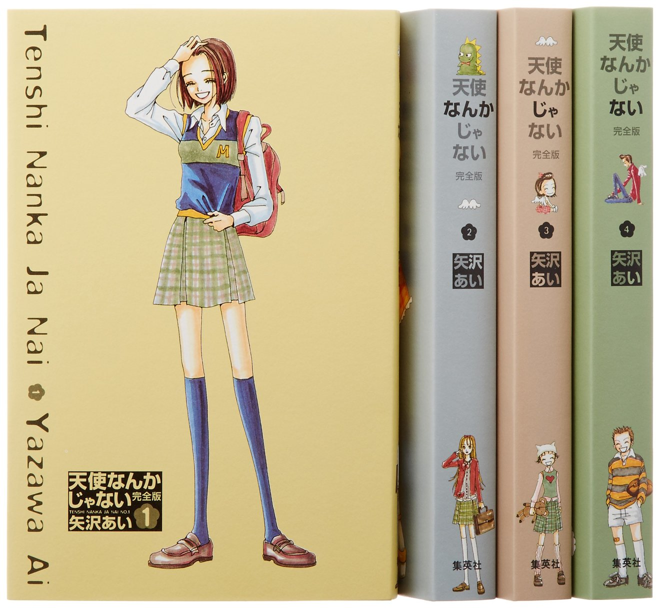 絶対に面白いおすすめ恋愛漫画24選!胸キュンラブストーリーは突然に