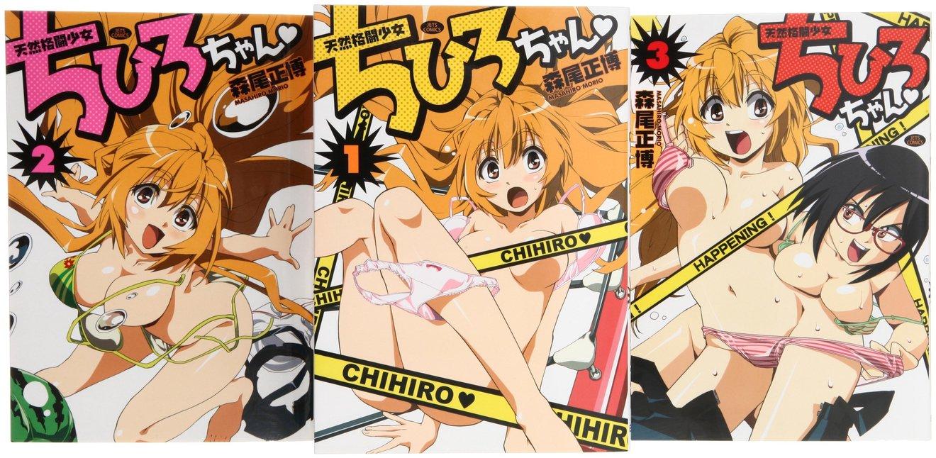 『天然格闘少女ちひろちゃん』が無料!エロプロレス漫画の魅力を紹介!