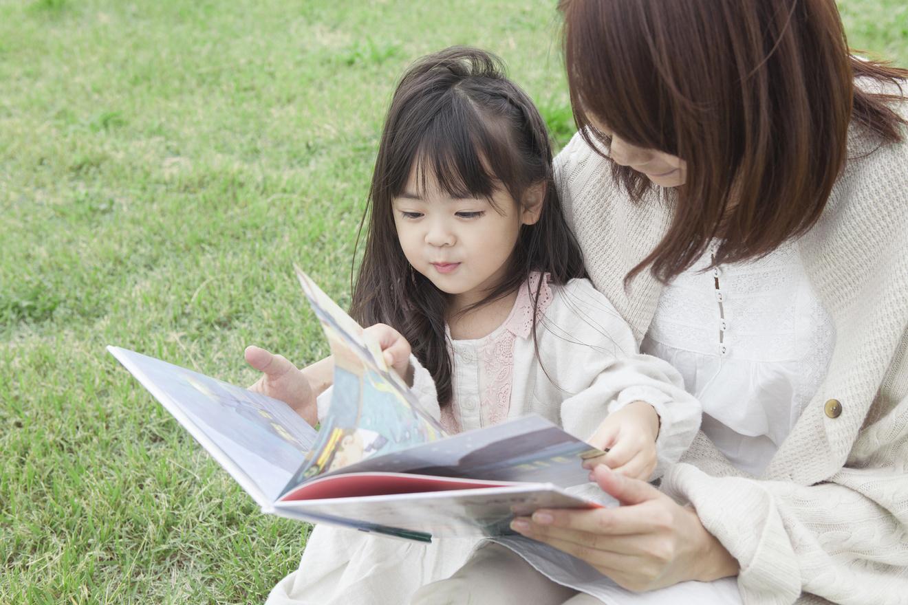 幼稚園教諭になるには?5分で分かる、仕事内容や保育士との違い、資格など