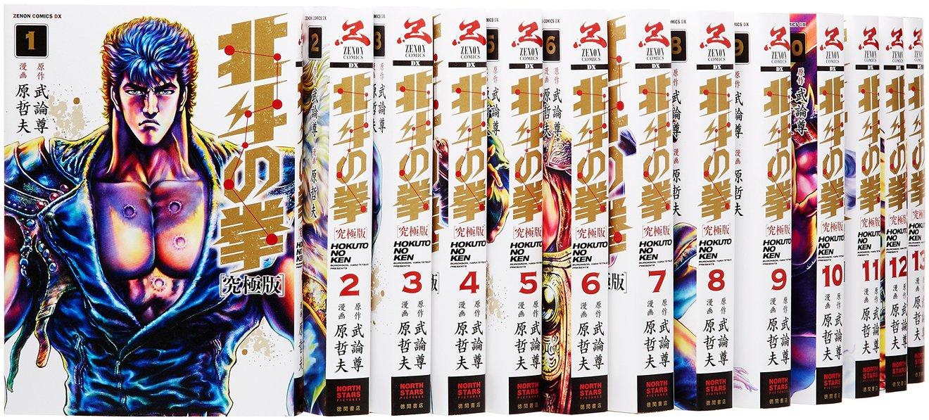 『北斗の拳』トキに関する11の事実!最後まで最強で優しい男の名言や技など