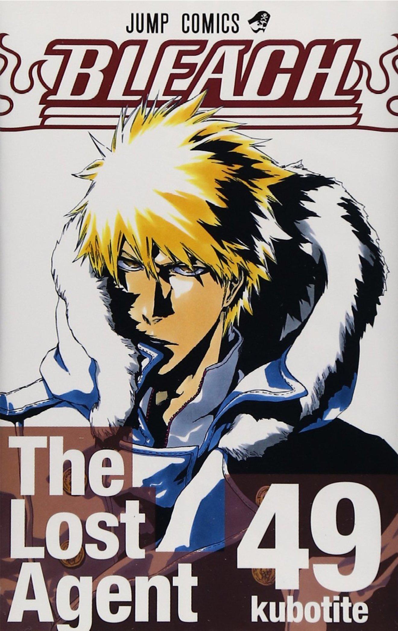 漫画「ブリーチ」の主人公・黒崎一護の10の魅力!新しい卍解とは?