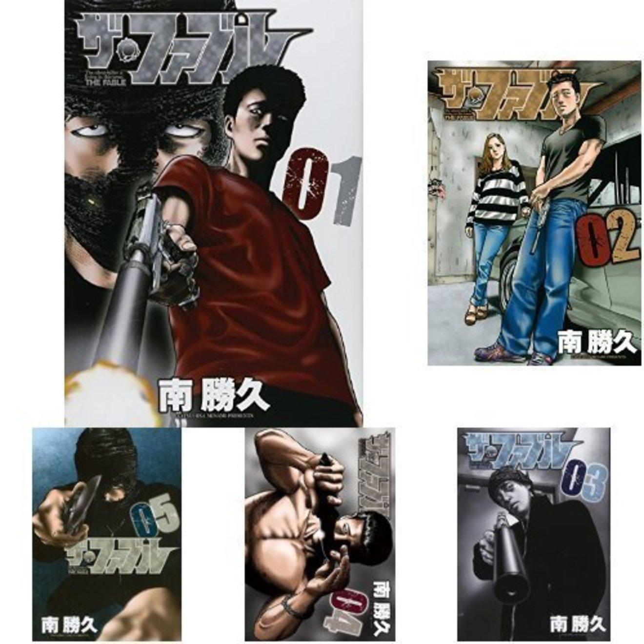 漫画『ザ・ファブル』が面白すぎ!17巻まで全巻ネタバレ!岡田准一で映画化
