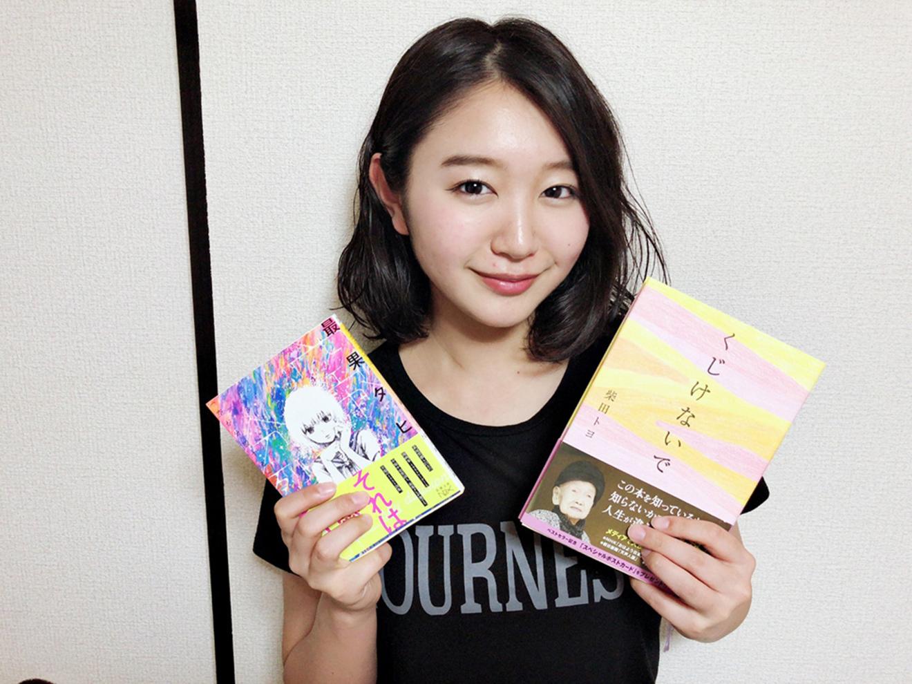 SUPER☆GiRLS内村莉彩が「夏スパガ」の季節におすすめしたい本