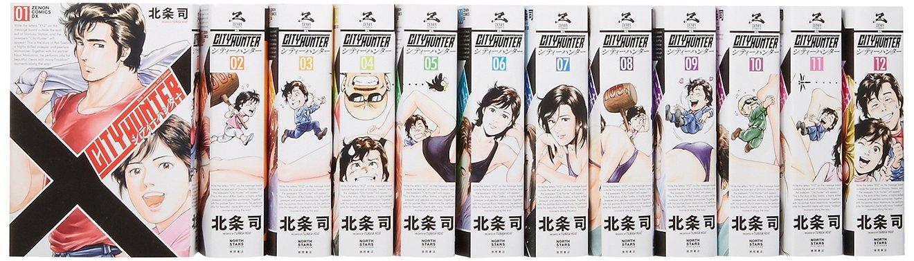 漫画『シティーハンター』の海坊主のギャップ萌えシーン・ベスト3!