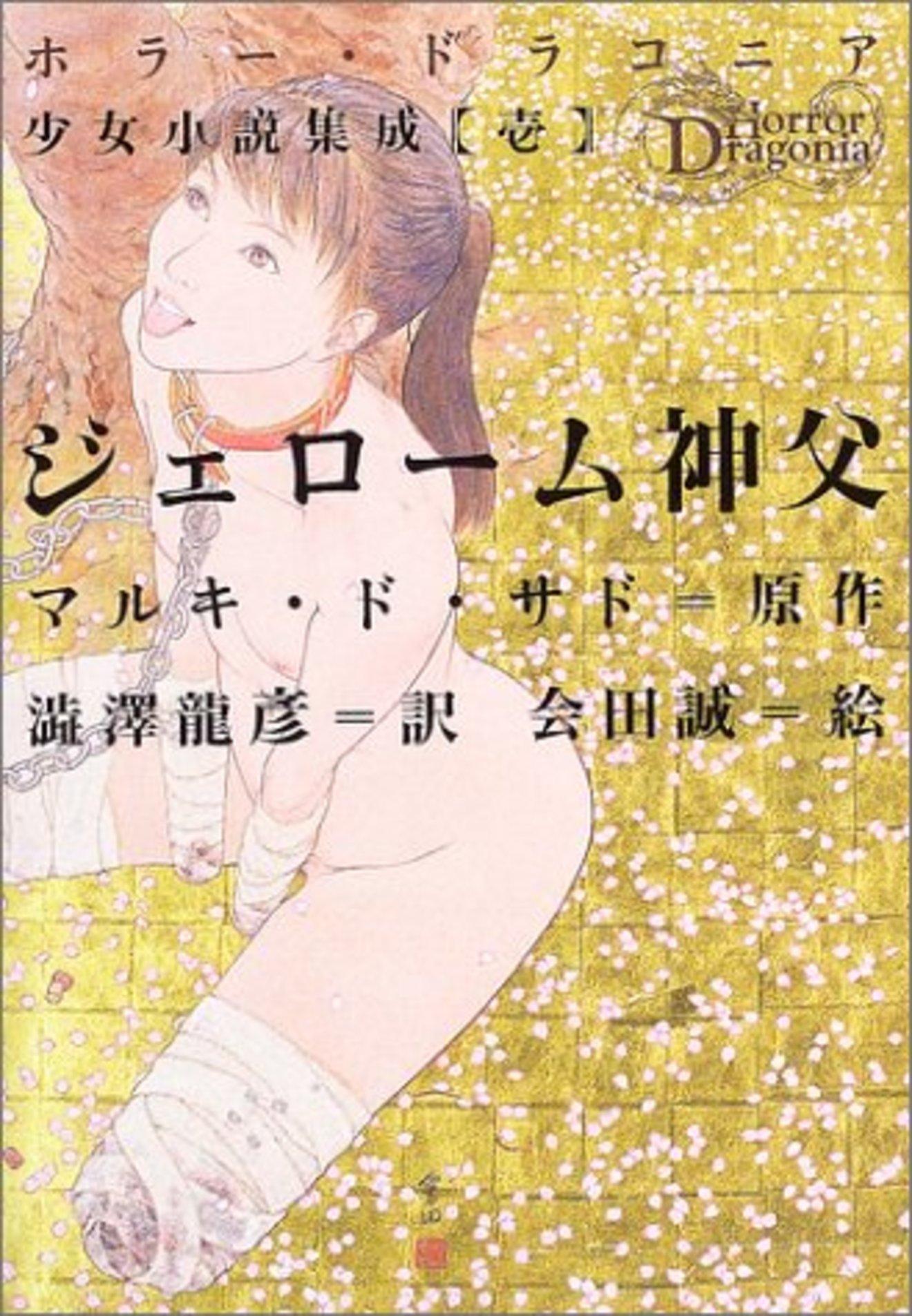会田誠のおすすめ作品5選!美少女絵やエログロを開拓した天才現代美術家!