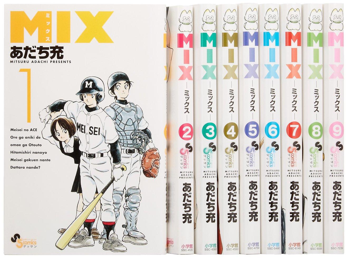 漫画『MIX』の見所を全巻ネタバレ紹介!『タッチ』続編は26年後の世界?