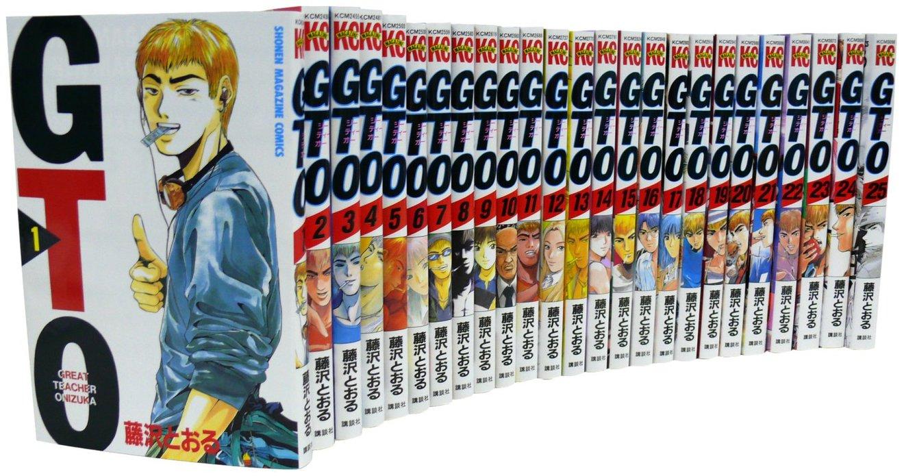 漫画『GTO』名言ランキングベスト10!最終回までの見所ネタバレ