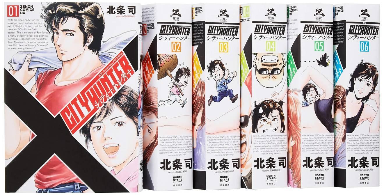 漫画『シティーハンター』野上冴子の妖しい6の魅力!通称・警視庁の女狐