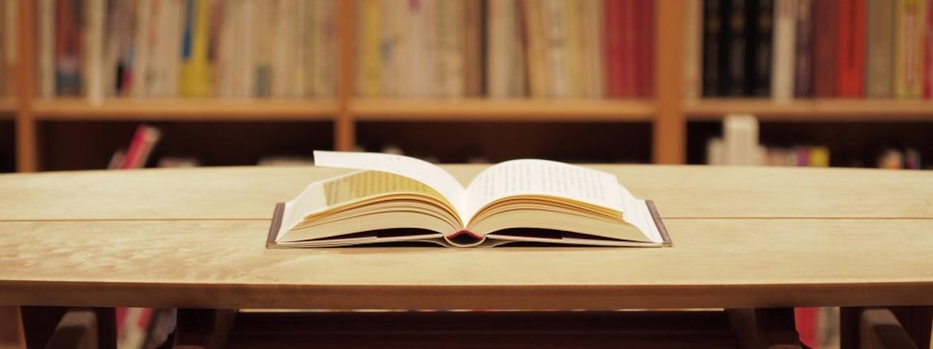「松本清張賞」受賞作おすすめ5選!極上の長編エンタメ小説!傾向なども紹介