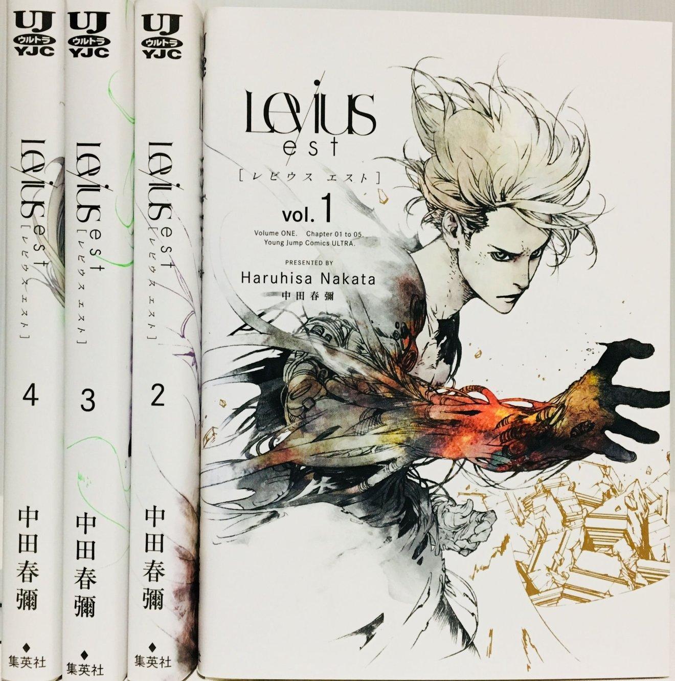 漫画「レビウス」が面白い!3つの魅力と「est」最新5巻をネタバレ紹介!