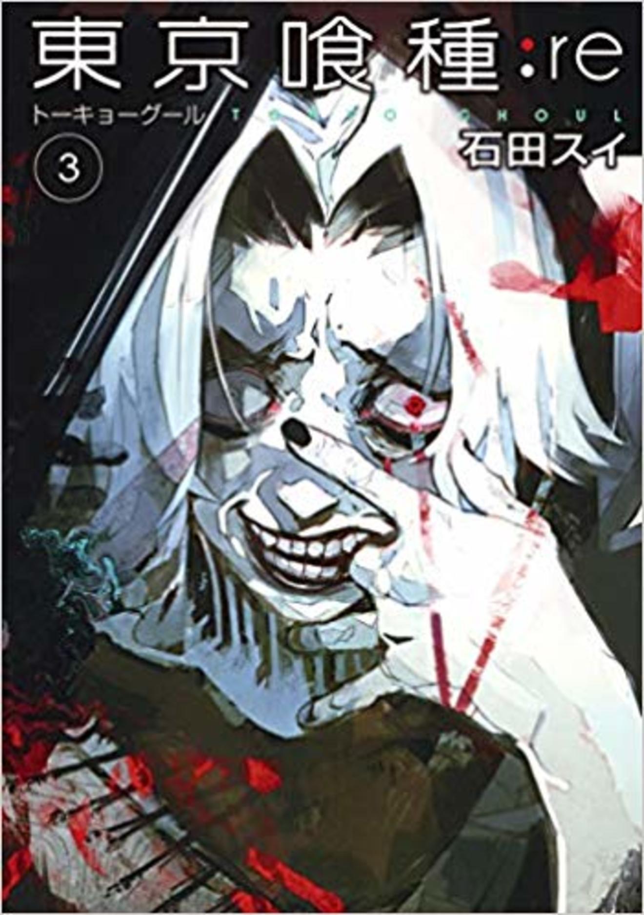 『東京喰種』オウルに関する8の事実!隻眼のグールの正体は?!【ネタバレ】