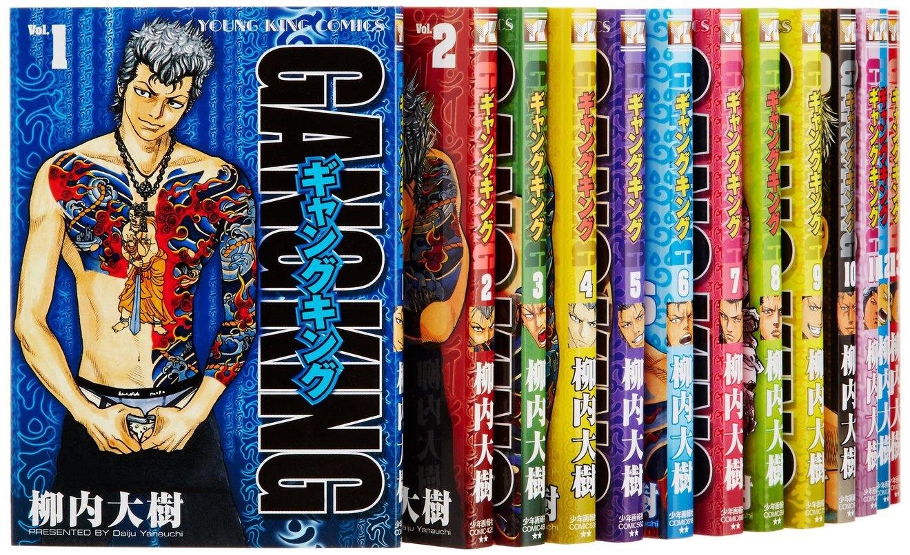 『ギャングキング』が面白い4つの理由。33巻の見所もネタバレ紹介【無料】