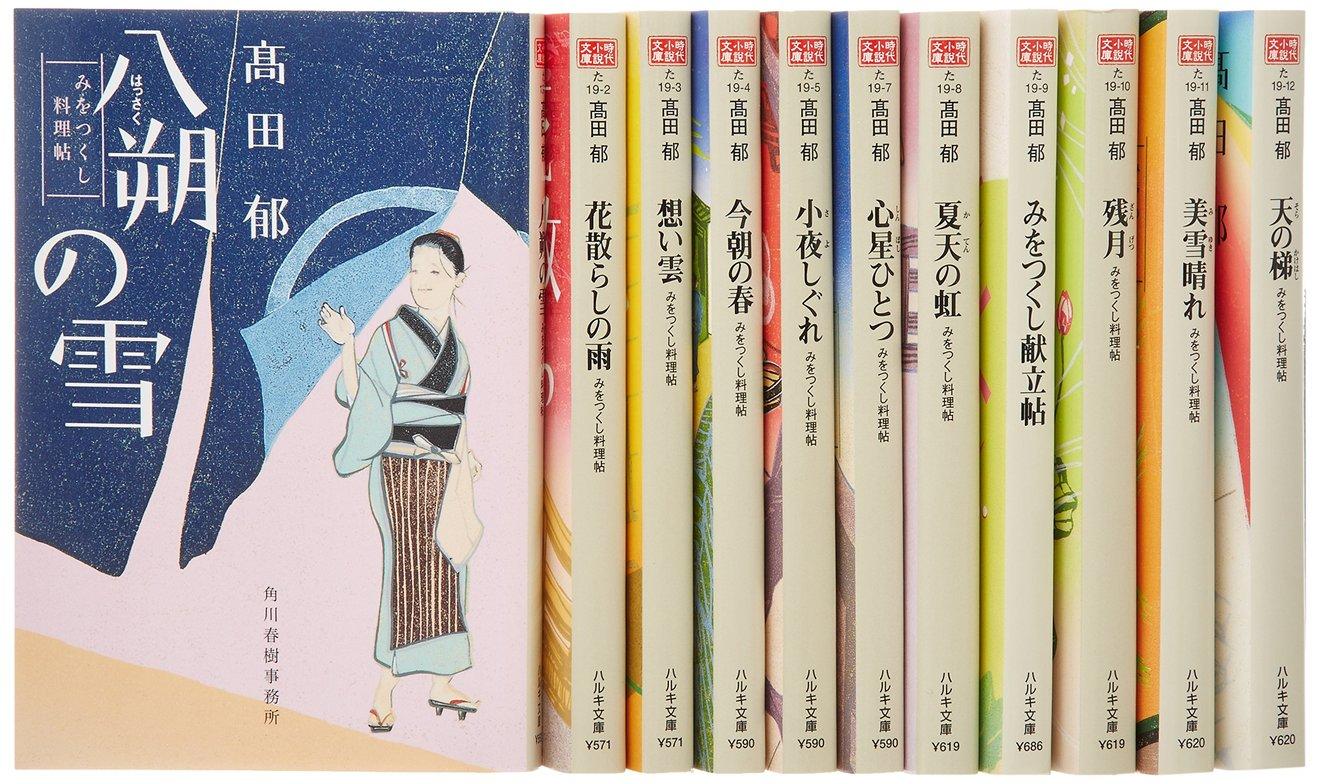 小説『みをつくし料理帖』の泣ける魅力をネタバレ!ドラマ化に続き映画化!