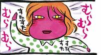 【西原×高須伝説ネタバレ1 】馴れ初め