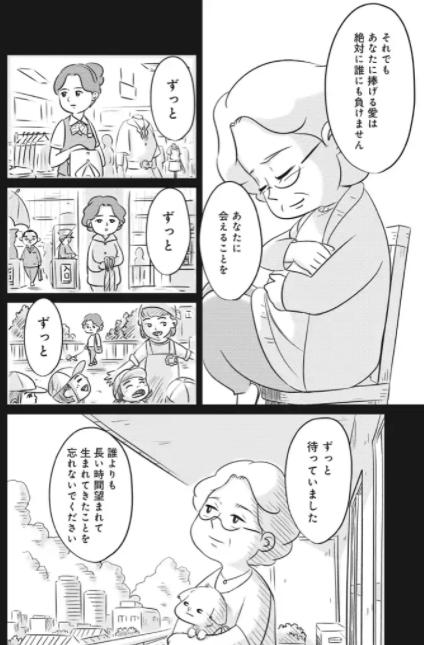 セブンティ ウイ ザン 無料 漫画