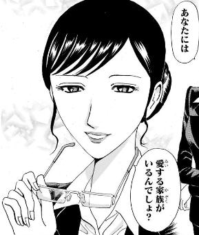 登場人物3:ドSな美人上司・絵梨