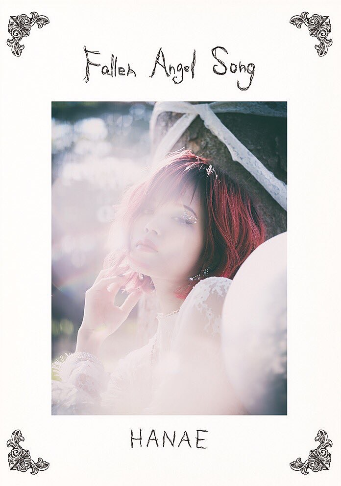 『Fallen Angel Song』