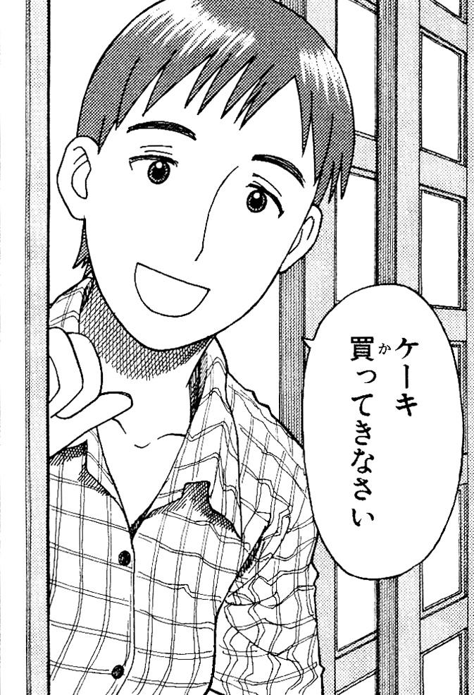 かーちゃん(綾瀬家の母)