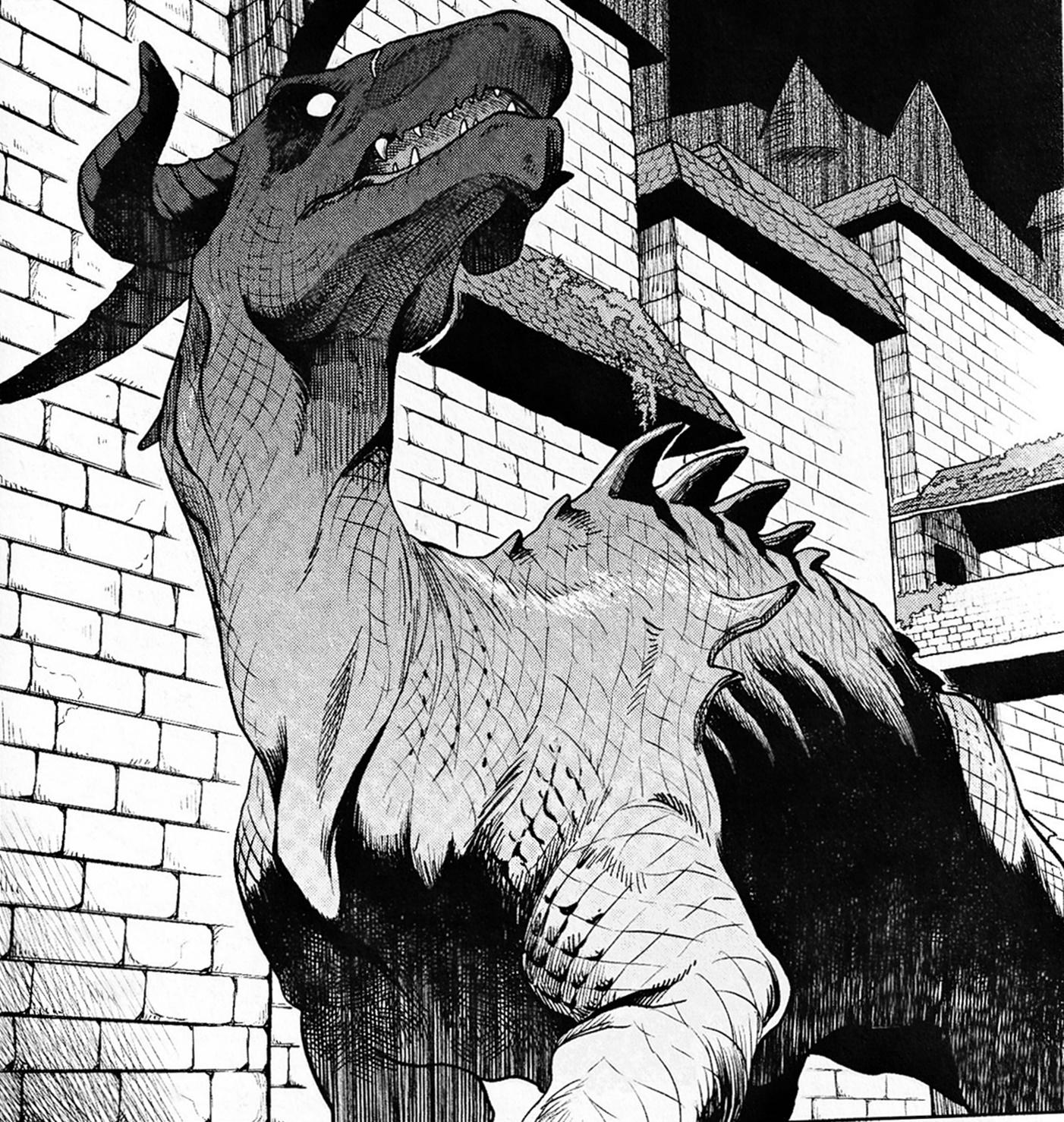 レッドドラゴン(炎竜)