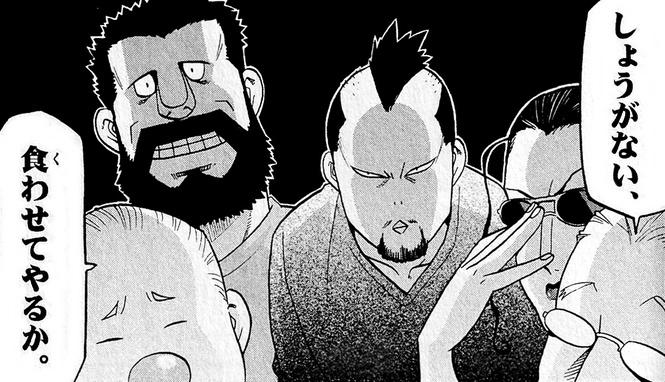 『銀の匙』ネタバレ考察3:エゾノーに集う一癖ある面々!-教員&その他編