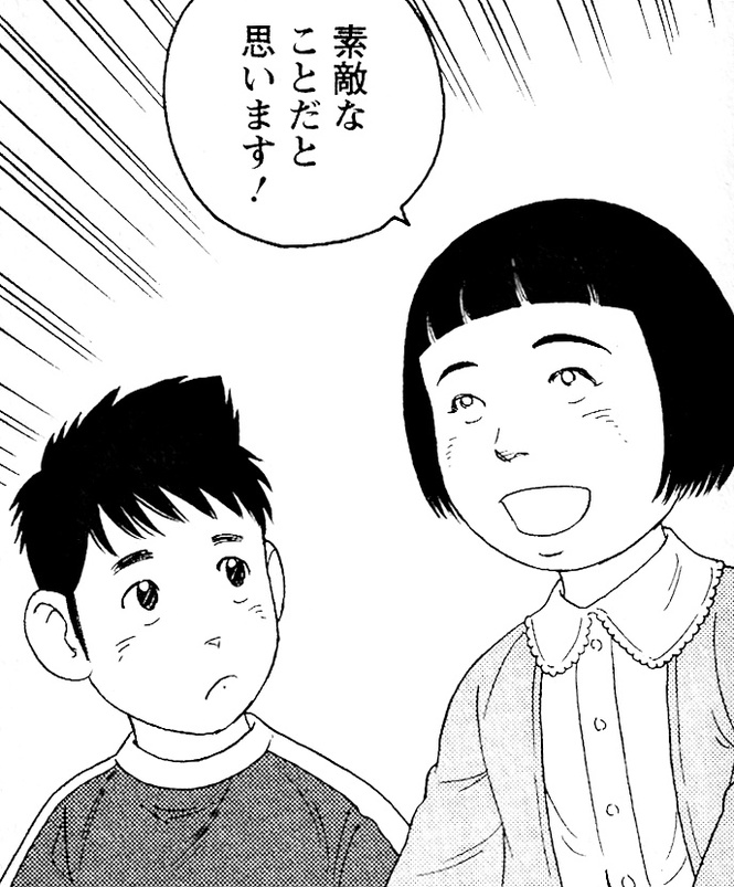 小川知哉/篠原結姫