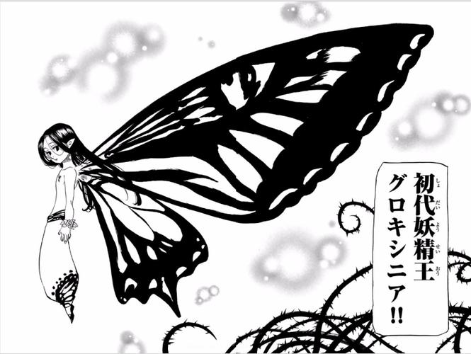 「十戒」元妖精王【安息】のグロキシニア