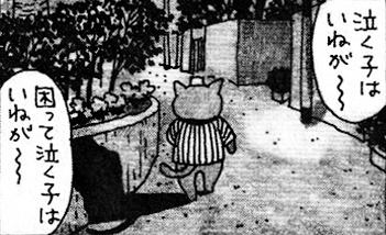 『夜廻り猫』ネタバレ考察1:ただの「猫漫画」ではない魅力!