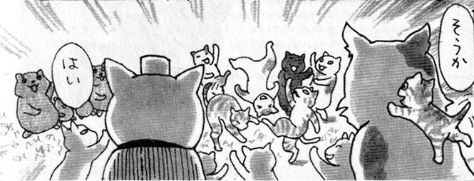『夜廻り猫』ネタバレ考察2:名もなき者たちの名を心にとめて
