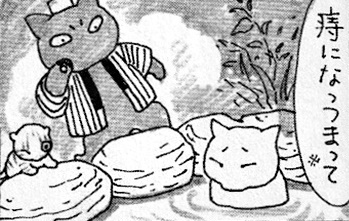 『夜廻り猫』ネタバレ考察3:味のあるキャラクターとときどき再登場する者たち