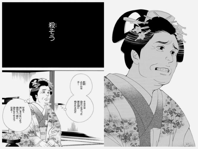 毒になる親・治済【家斉編】