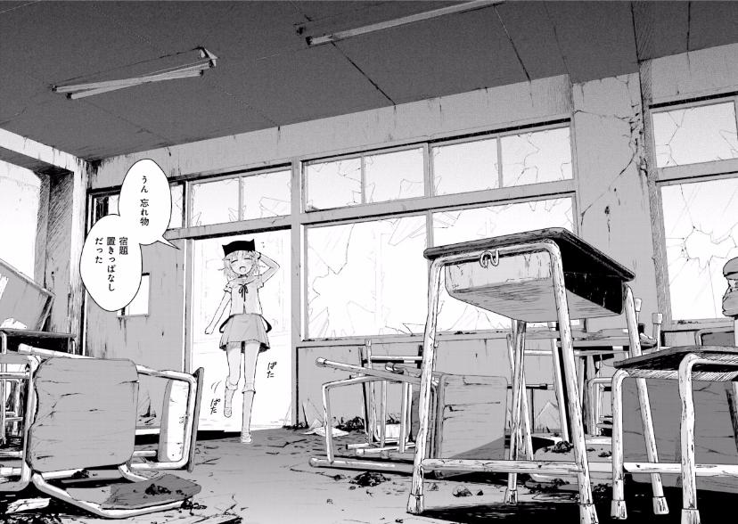漫画『がっこうぐらし!』の魅力は?全体のあらすじ【~最終12巻】