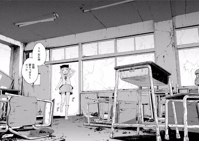 漫画『がっこうぐらし!』の魅力を全巻ネタバレ考察!【~最終12巻】