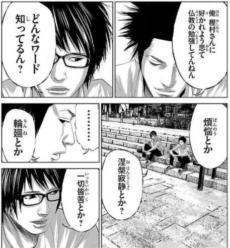 登場人物1:ボケ担当。ちょっぴりおバカな瀬戸小吉