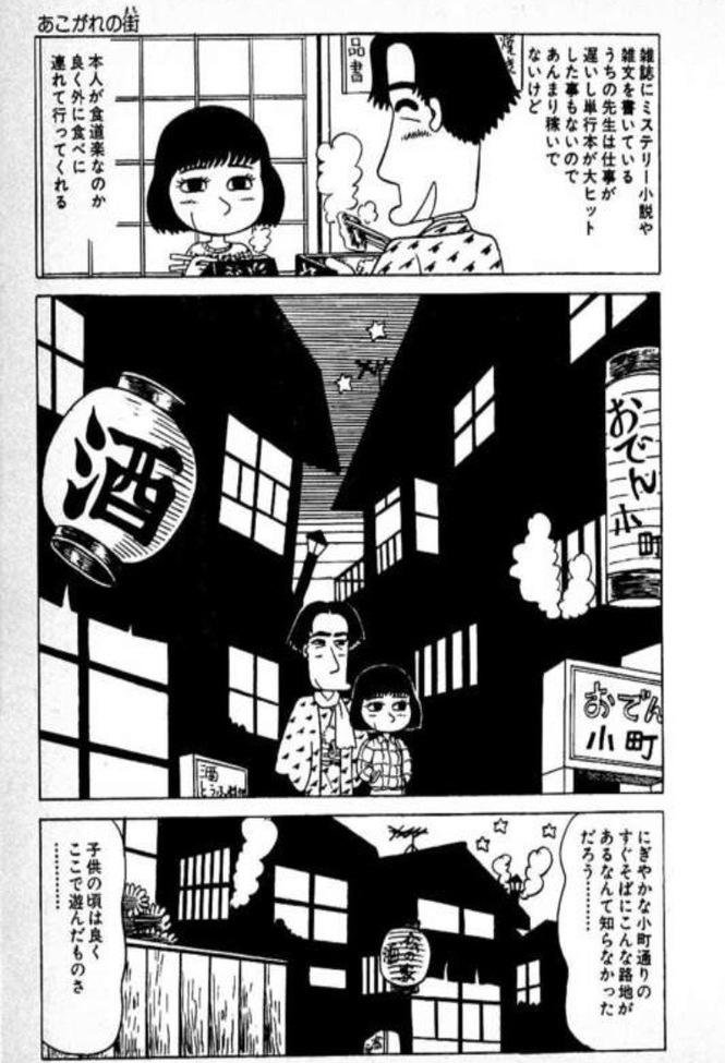 映画原作漫画『鎌倉ものがたり』の魅力をネタバレ紹介!【映画化】