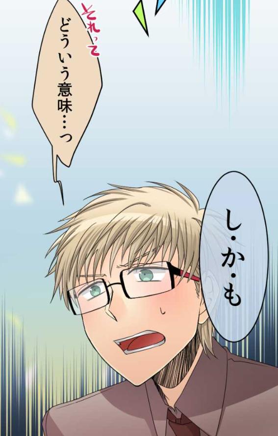 登場人物2:リアルはイケメン、ネット上は可愛い、エリート【桜井優太】